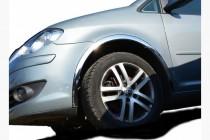 Хром накладки на арки Volkswagen Touran 1
