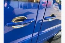 Хром накладки под дверные ручки Volkswagen LT35(1996-2006)