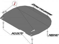 Защита мотора Hyundai Tucson (защита движка Хендай Туксон)