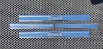 Хромированные накладки на пороги Skoda Octavia A4 Tour