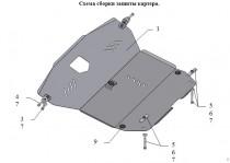 Защита двигателя Хендай Матрикс (защита картера Hyundai Matrix)