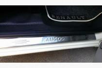 Omsa Line Хром накладки на пороги Renault Kangoo 1