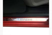 Хром накладки на пороги Renault Kangoo 2