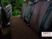Коричневые Накидки на сидения полный комплект