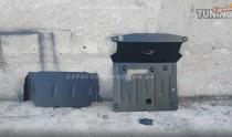 Защита двигателя Дайхатсу Териос 2 (защита картера Daihatsu Terios 2)