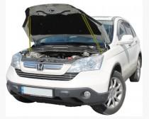 Газовый упор капота Honda CR-V 3 оригинал 2шт