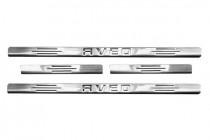 Хром накладки на пороги Chevrolet Aveo T250 sedan