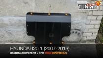 Защита двигателя Хендай i20 1 (защита картера Hyundai i20 1)