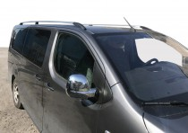 Продольные рейлинги для Toyota Proace 2