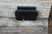 защита картера Hyundai Accent 3