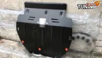 Защита двигателя Киа Карнивал 2 ЕХ (защита картера Kia Carnival 2 EX)