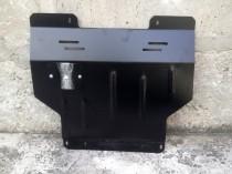 Защита двигателя Лифан 520 Бриз (защита картера Lifan 520 Breez)