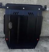 Защита двигателя Лифан 620 (защита картера Lifan 620)