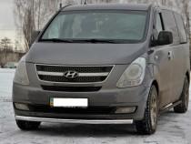 Защита переднего бампера Hyundai H1 2 поколения