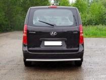 Защита заднего бампера Hyundai H1 одинарная