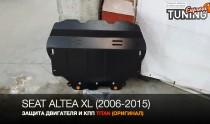 Защита двигателя Сеат Алтея ХЛ (защита картера Seat Altea XL)