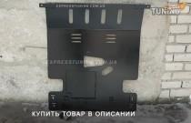 защита картера Peugeot Boxer 2