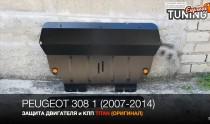 Защита двигателя Пежо 308 (защита картера Peugeot 308)