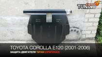 Защита двигателя Тойота Королла Е120 (защита картера Toyota Corolla E120)