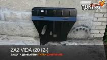 Защита двигателя ЗАЗ Вида (защита картера ZAZ Vida)