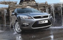 ДХО для Ford Focus 2 sedan