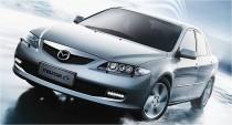 Дневные ходовые огни Мазда 6 GG (ДХО для Mazda 6 GG DRL)