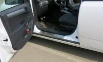 защитные накладки Opel Astra H 5D