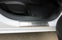 Накладки на внутренние пороги Опель Астра J GTC (защитные накладки Opel Astra J GTC)