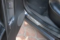 купить Накладки на пороги Опель Вектра С (защитные накладки Opel