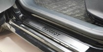 Накладки на пороги Пежо Биппер (защитные накладки Peugeot Bipper)