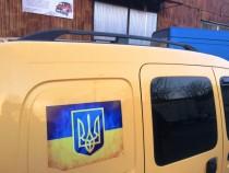 Рейлинги Рено Кангу 1 (рейлинги на крышу Renault Kangoo 1 концевик.пласт.)