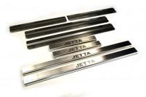заказать Накладки на пороги Фольксваген Джетта 5 (защитные накла