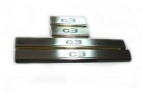 Накладки на пороги Ситроен С3 2 (защитные накладки Citroen C3 2)