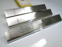 Накладки на пороги Ситроен С5 2 (защитные накладки Citroen C5 2)