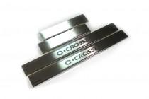 Накладки на пороги Ситроен С-Кроссер (защитные накладки Citroen C-Crosser)