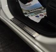 Накладки на пороги Фиат 500 Л (защитные накладки Fiat 500L)