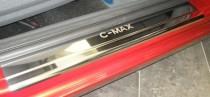 Накладки на пороги Форд С-Макс 2 (защитные накладки Ford C-Max 2)