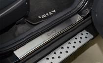 Накладки на пороги Джили Эмгранд Х7 (защитные накладки Geely Emgrand X7)
