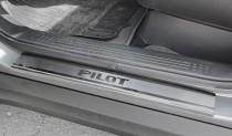 Накладки на пороги Хонда Пилот (защитные накладки Honda Pilot)