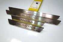 заказать Накладки на пороги Хендай Элантра 4 HD(защитные накладк