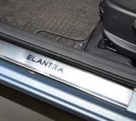 Накладки на пороги Хендай Элантра 5 (защитные накладки Hyundai Elantra MD)
