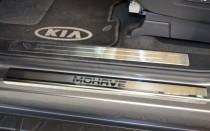 Накладки на пороги Киа Мохаве (защитные накладки Kia Mohave)