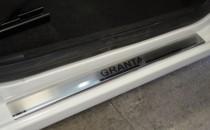 Накладки на пороги Лада Гранта (защитные накладки Lada Granta)
