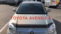 мухобойка Toyota Avensis 2 T25)
