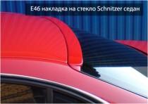 спойлер на заднее стекло BMW E46 AC Schnitzer)