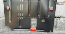 Защита радиатора Toyota Camry V55 под бампер)
