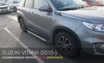 Пороги боковые Suzuki Vitara 4 черные
