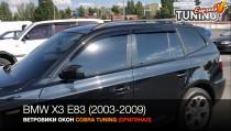 Ветровики БМВ Х3 Е83 (дефлекторы окон BMW X3 E83)
