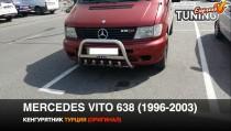 Кенгурятник Мерседес Вито W638 (защита переднего бампера Mercedes Vito W638)