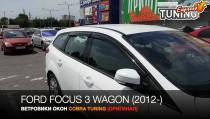 Ветровики Форд Фокус 3 универсал (дефлекторы окон Ford Focus 3 универсал)